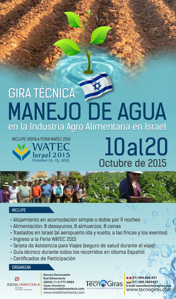 Gira Técnica Manejo de Agua Israel 2015